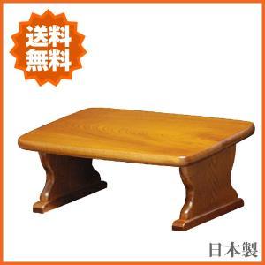 正座椅子 和風 正座いす 欅色 正座イス 日本製 国産|interior-bagus