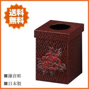 鎌倉彫 屑箱 木製 ゴミ箱 和風 ごみ箱 日本製 ダストボックス 国産 屑入れ レジ袋対応|interior-bagus