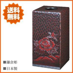 鎌倉彫 屑箱 木製 ごみ箱 和風 ゴミ箱 日本製 ダストボックス 国産 屑入れ|interior-bagus