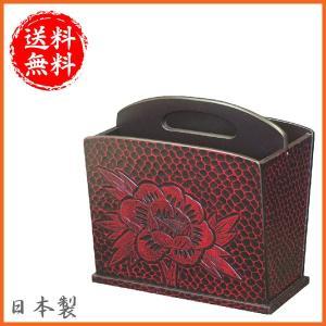 鎌倉彫 マガジンラック 木製 マガジンタンド 和風 ブックスタンド 日本製 本立て 国産|interior-bagus