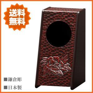 鎌倉彫 ゴミ箱 木製 ごみ箱 和風 屑箱 日本製 ダストボックス 国産 屑入れ スリム|interior-bagus