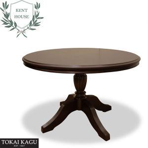 ダイニングテーブル 北欧 食卓テーブル 木製 食堂テーブル 丸テーブル アンティーク風 丸型 コーヒーテーブル おしゃれ|interior-bagus