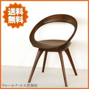 ダイニングチェア 無垢 ダイニングチェアー ウォールナット 食堂椅子 回転式|interior-bagus