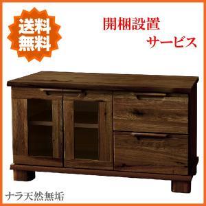 TV台 木製 TVボード 無垢材 テレビ台 完成品 ローボード 幅90cm AVボード 北欧 モダン|interior-bagus
