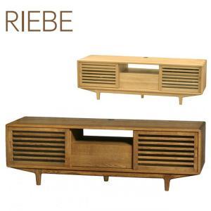 テレビボード 無垢 テレビ台 北欧 ローボード 幅150cm TVボード 木製 TV台 ロータイプ|interior-bagus