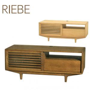 テレビ台 北欧 ローボード 幅120cm テレビボード 無垢 TV台 木製 TVボード ロータイプ|interior-bagus