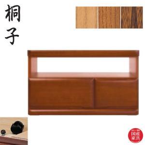 桐子 25 TVボード 幅75cm テレビボード 桐無垢材 TV台 キャスター付き テレビ台 完成品 ローボード 木製|interior-bagus