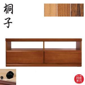 桐子 テレビボード 木製 テレビ台 無垢 TVボード キャスター付き TV台 幅120cm ローボード 和風|interior-bagus