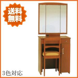 ドレッサー 三面鏡 鏡台 ドレッサー 椅子付き 化粧台 国産 日本製 interior-bagus