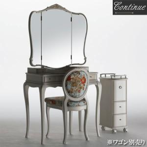 お姫様 ドレッサー 三面鏡 姫系 ドレッサー 白 鏡台 ホワイト アンティーク|interior-bagus