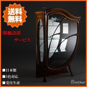 ギャラリーケース アンティーク調 コレクションケース ガラス コレクションボード 完成品 キュリオケース 無垢材|interior-bagus