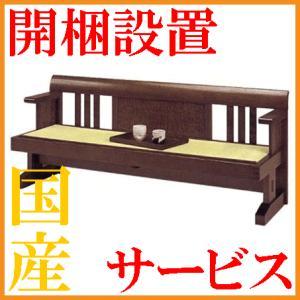 畳ベンチ 3人掛け 畳みベンチ 三人掛け 和 たたみベンチ 和風 interior-bagus