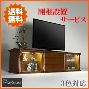 テレビボード ローボード アンティーク テレビ台 無垢 TVボード 白 TV台 黒 AVボード ホワイト ブラック interior-bagus
