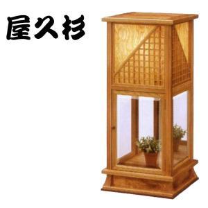 屋久杉 行燈 和風 行灯 木製 間接照明 スタンドライト 日本製 国産 interior-bagus