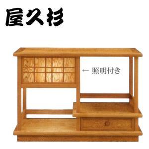屋久杉 置床 和風 置き床 床の間 床台 飾台 飾り台 サイドボード interior-bagus