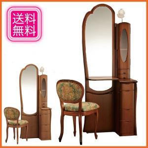ドレッサー 椅子付き 鏡台 姿見ドレッサー アンティーク調 姿見 収納 interior-bagus