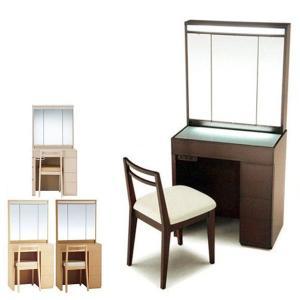 鏡台 ドレッサー 三面鏡 ドレッサー 北欧 化粧台 椅子付き モダン interior-bagus