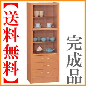 ミニ 食器棚 ミニ 完成品 キッチンボード スリム カップボード 45|interior-bagus
