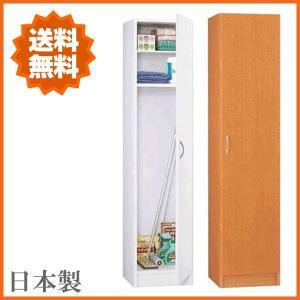 収納庫クリーナー 幅40cm 掃除道具入れ 掃除用具入れ 掃除道具 収納 掃除用具 収納|interior-bagus