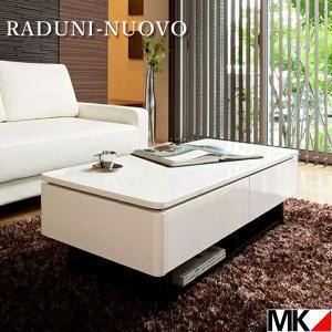 モダン リビングテーブル 引き出し付き センターテーブル 白 ローテーブル 幅120cm 北欧 ホワイト|interior-bagus