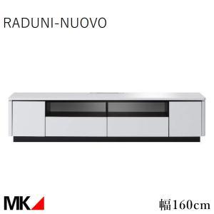 テレビ台 北欧 テレビボード おしゃれ ローボード モダン TV台 白 TVボード ホワイト AVボード 完成品 interior-bagus