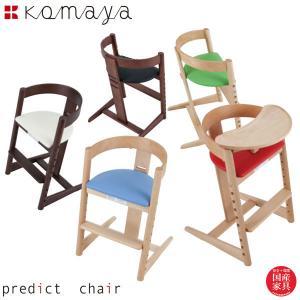 ベビーチェア 木製 ベビーチェアー ハイチェア 子供椅子 ハイタイプ 安心 安全 interior-bagus
