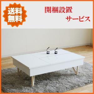 リビングテーブル 白 センターテーブル 引き出し付き ローテーブル 木製 ホワイト|interior-bagus
