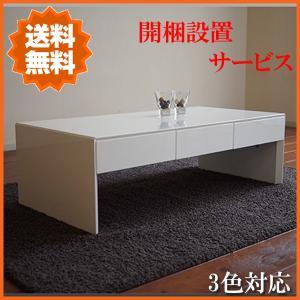 リビングテーブル 引き出し付き センターテーブル ウォールナット ローテーブル 木製 おしゃれ モダン 北欧|interior-bagus