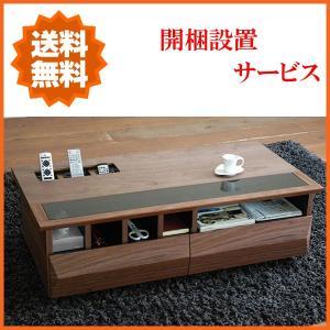 リビングテーブル ウォールナット センターテーブル 引き出し付き ローテーブル 木製 おしゃれ モダン 北欧|interior-bagus