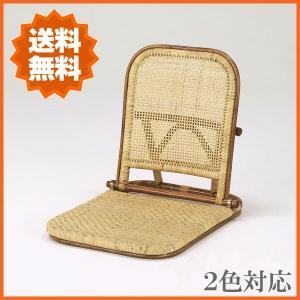 座椅子 籐 座いす ラタン 座イス アジアン 折り畳み式|interior-bagus