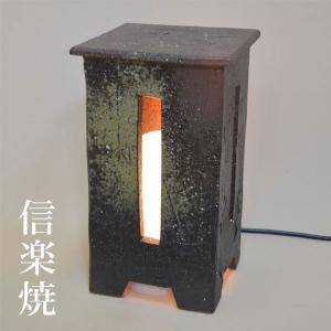 信楽焼 行灯 和風 庭園灯 陶器 陶照明 信楽焼き ガーデンライト 行燈 防水 interior-bagus