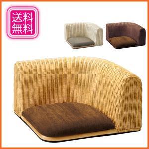 座椅子 籐 座いす ラタン 座イス アジアン 和風|interior-bagus