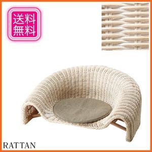 座椅子 おしゃれ 座イス 籐 座いす ラタン アジアン|interior-bagus