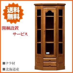 コレクションケース ガラス コレクションボード おしゃれ ガラスケース アンティーク調 キュリオケース 完成品 interior-bagus