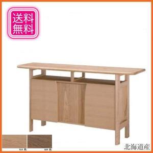 北海道家具 サイドボード 北欧 リビングボード おしゃれ キャビネット 完成品 チェスト 木製|interior-bagus