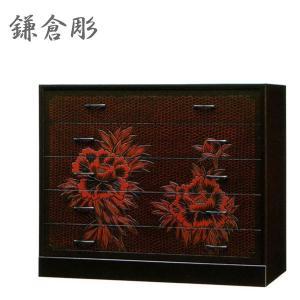 鎌倉彫 チェスト 木製 整理タンス 幅90cm 整理ダンス 完成品 整理箪笥 和風