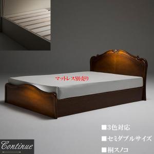 セミダブルベッド フレーム アンティーク調 ベッド セミダブルサイズ 姫系 白 黒 ホワイト ブラック|interior-bagus