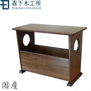 マガジンラック 木製 おしゃれ マガジンスツール 和風 スツール 無垢|interior-bagus