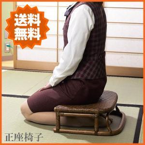 正座椅子 籐 正座いす ラタン 正座イス アジアン 和風|interior-bagus