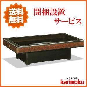カリモク コレクションテーブル 北欧 リビングテーブル 長方形 センターテーブル ガラステーブル おしゃれ|interior-bagus