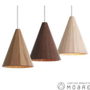 ペンダントライト LED ペンダント照明器具 北欧 天井照明器具 モダン 間接照明 デザイナーズ ウォールナット 無垢 interior-bagus