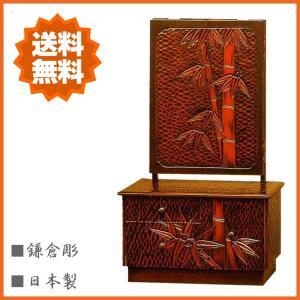 鎌倉彫 座鏡 鏡台 ドレッサー 三面鏡 化粧台 メイク台 和風