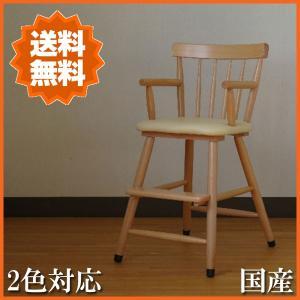 ベビーチェア ハイチェア 木製 ベビーチェアー ハイタイプ ベビー椅子 北欧 interior-bagus