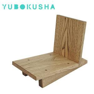 ブックスタンド 木製 マガジンラック おしゃれ 本立て 手作り カントリー|interior-bagus