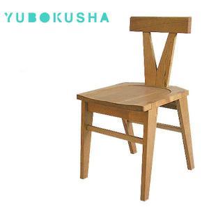 デスクチェア 木製 デスクチェアー おしゃれ 子供椅子 北欧 無垢材|interior-bagus