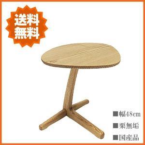 サイドテーブル 木製 コーヒーテーブル 丸テーブル おしゃれ ソファーテーブル 無垢 カントリー|interior-bagus
