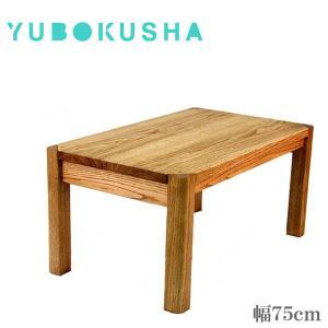 机 子供用 デスク 木製 ローテーブル おしゃれ ローデスク 幅75cm|interior-bagus