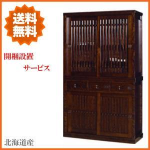 北海道家具 ダイニングボード 引き戸 食器棚 日本製 水屋箪笥 国産|interior-bagus