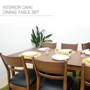 ダイニングテーブルセット ダイニングテーブル x1 ダイニングチェア x6 6人掛け 7点セット テーブル幅165cm ウォールナット 無垢 モダン 木製  送料無料 interior-daiki