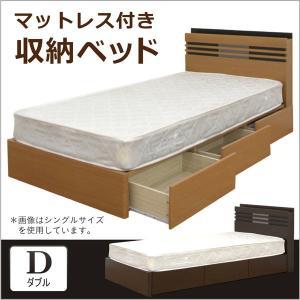 ベッド ダブル ダブルベッド マットレス付き フレーム ベッドフレーム ライト付 コンセント付 引き出し3杯 MDF 桐スノコ|interior-daiki